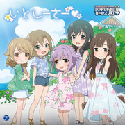 THE IDOLM@STER CINDERELLA GIRLS LITTLE STARS! いとしーさー□