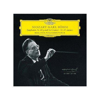 カール・ベーム/モーツァルト:交響曲第40番 第41番≪ジュピター≫