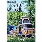 VOLKSWAGEN LIFE STYLE BOOK Vol-クラシック・フォルクスワーゲンのある暮らし(ATM MOOK) [ムックその他]