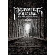 デプレッシヴ・スイサイダル・ブラックメタル・ガイドブック(世界過激音楽〈Vol.7〉) [単行本]