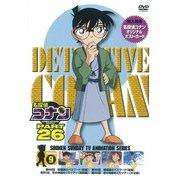 名探偵コナン PART 26 Volume9