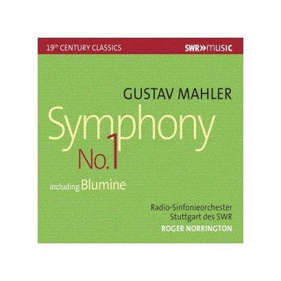 マーラー 交響曲 第 1 番