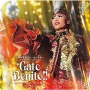 ショー・パッショナブル Gato Bonito!!~ガート・ボニート、美しい猫のような男~ (宝塚歌劇 雪組公演・実況)