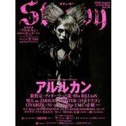 Stuppy Vol.20 (タツミムック) [ムック・その他]