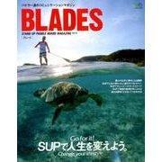 BLADES 13 [ムック・その他]