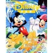 Disney FAN (ディズニーファン) 2018年 09月号 [雑誌]