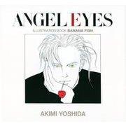 ANGEL EYES 復刻版-イラストブックBANANA FISH/ANGEL EYES(原画集・イラストブック) [単行本]