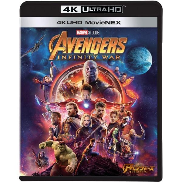 アベンジャーズ/インフィニティ・ウォー MovieNEX [UltraHD Blu-ray]