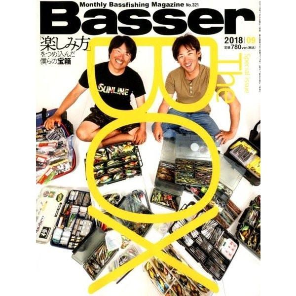 Basser (バサー) 2018年 09月号 [雑誌]