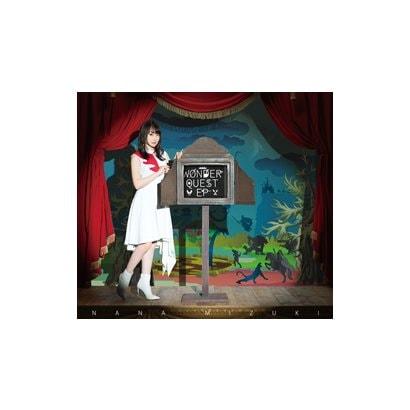 水樹奈々/WONDER QUEST EP
