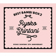 BEST BAMBI BOX 2