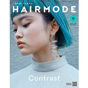 HAIR MODE (ヘアモード) 2018年 09月号 [雑誌]
