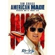 バリー・シール/アメリカをはめた男