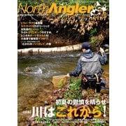 NorthAngler's (ノースアングラーズ) 2018年 09月号 [雑誌]