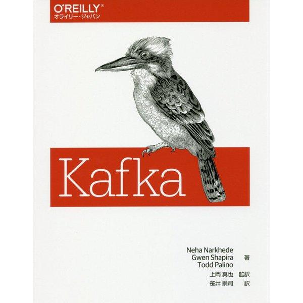 Kafka [単行本]