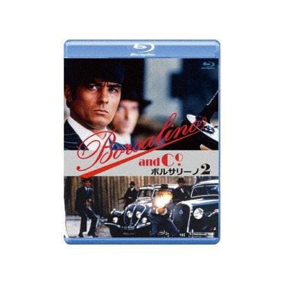 ボルサリーノ2 [Blu-ray Disc]