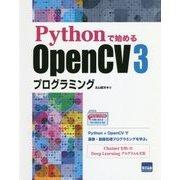 Pythonで始めるOpenCV3プログラミング [単行本]
