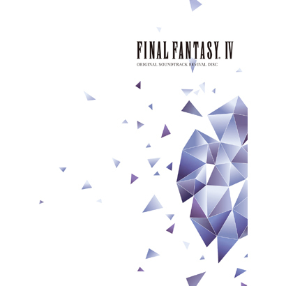 FINAL FANTASY Ⅳ ORIGINAL SOUNDTRACK REVIVAL DISC [Blu-ray Disc]