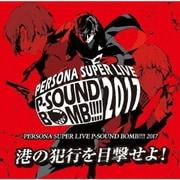 PERSONA SUPER LIVE P-SOUND BOMB !!!! 2017 ~港の犯行を目撃せよ!~