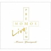 MOMOE LIVE PREMIUM (リファイン版)