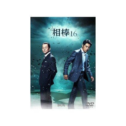 相棒 season 16 DVD-BOX Ⅰ [DVD]