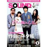 SOUND DESIGNER (サウンドデザイナー) 2018年 09月号 [雑誌]