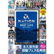 a-nation2014-17BEST LIVE DVD BOOK [磁性媒体など]