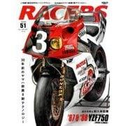 RACERS Vol.51 (サンエイムック) [ムックその他]