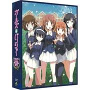 【ヨドバシ限定】ガールズ&パンツァー TV&OVA 5.1ch Blu-ray Disc BOX(描き下ろしブランケット&アクリルキーホルダー付き) [Blu-ray Disc]
