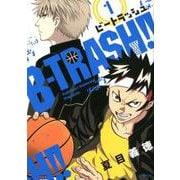 B-TRASH!!(1) (サイコミ) [コミック]