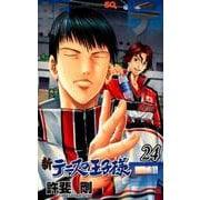 新テニスの王子様 24 (ジャンプコミックス) [コミック]