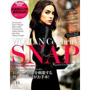 WOMAN Celebrity SNAP vol.15(HINODE MOOK 523) [ムックその他]