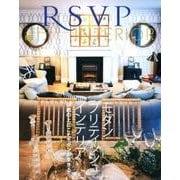 RSVP No.22 [単行本]