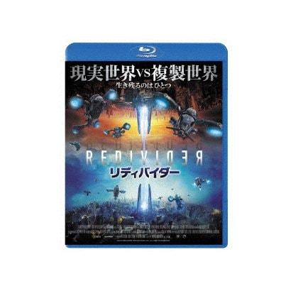 リディバイダー [Blu-ray Disc]