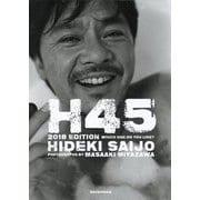 H45 2018EDITION(写真集)-HIDEKI SAIJO Which one do you like? [単行本]