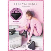 HONEY MI HONEY SEASON BOOK 201 [ムックその他]