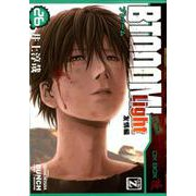 BTOOOM! 26 Light友情編(BUNCH COMICS) [コミック]
