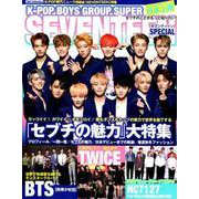 K-POP GROUP SUPER SEVENTEEN SPECIAL [ムックその他]