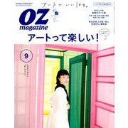 OZ magazine (オズ・マガジン) 2018年 09月号 [雑誌]