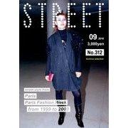 STREET (ストリート) 2018年 09月号 [雑誌]