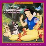 白雪姫 オリジナル・サウンドトラック デジタル・リマスター盤
