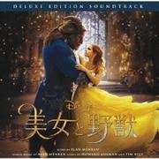 美女と野獣 オリジナル・サウンドトラック -デラックス・エディション- <日本語版>