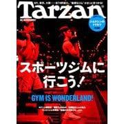 Tarzan (ターザン) 2018年 9/13号 [雑誌]