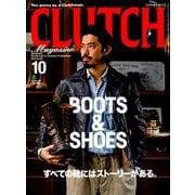 CLUTCH Magazine (クラッチ・マガジン) 2018年 10月号 [雑誌]