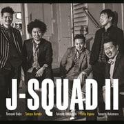 J-Squad Ⅱ