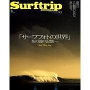 SURFTRIP JOURNAL VOL.93 (エイムック) [ムックその他]