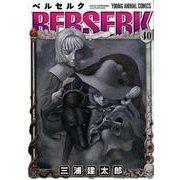 ベルセルク 40(ヤングアニマルコミックス) [コミック]