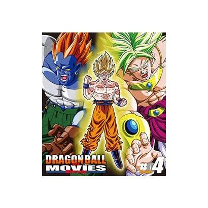 DRAGON BALL THE MOVIES ♯04 [Blu-ray Disc]