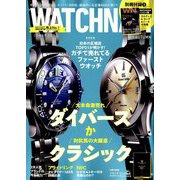 WATCH NAVI (ウォッチ・ナビ) 2018年 10月号 [雑誌]