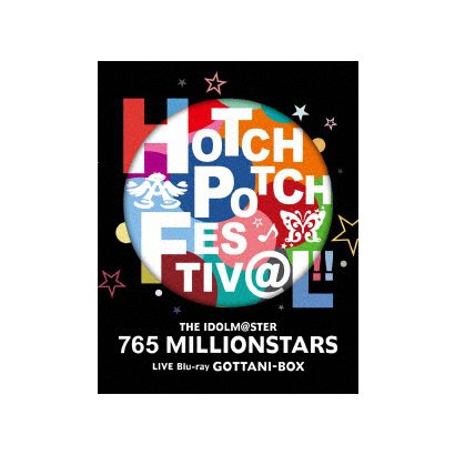 765 MILLION ALLSTARS/THE IDOLM@STER 765 MILLIONSTARS HOTCHPOTCH FESTIV@L!! LIVE Blu-ray GOTTANI-BOX [Blu-ray Disc]